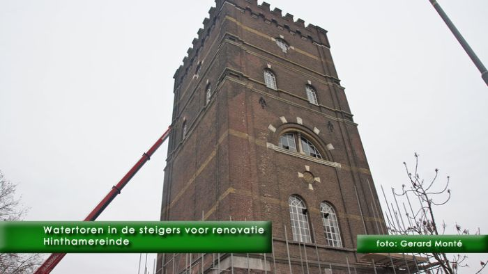 montE10715- watertoren renovatie-  web 2012