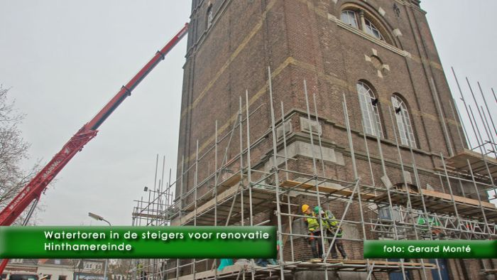 montE10716- watertoren renovatie-  web 2012