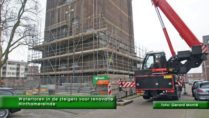montE10717- watertoren renovatie-  web 2012