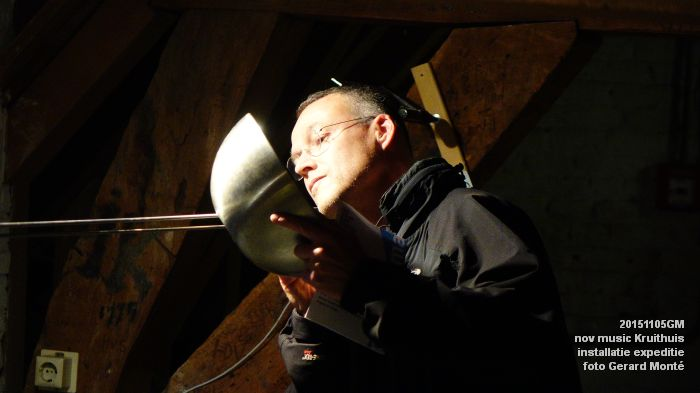 cDSC03568- november music installatie expeditie Kruithuis - 5nov2015 - foto GerardMontE web