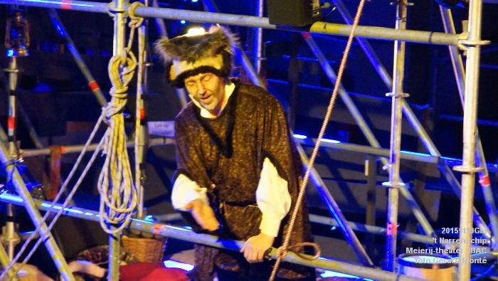 DSC02902- Meierij-theater - t Narrenschip JBAC - 19nov2015 - GerardMontE web