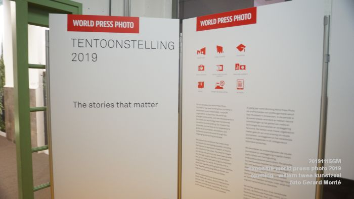 DSC04865-  expositie world press photo - Willem Twee Kunstzaal - 15nov2019 - foto GerardMontE web